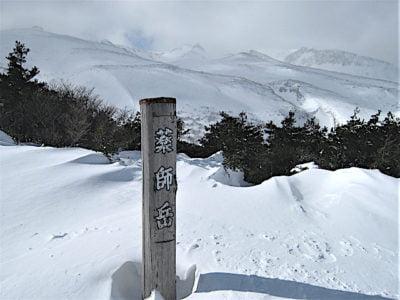 薬師岳の道標