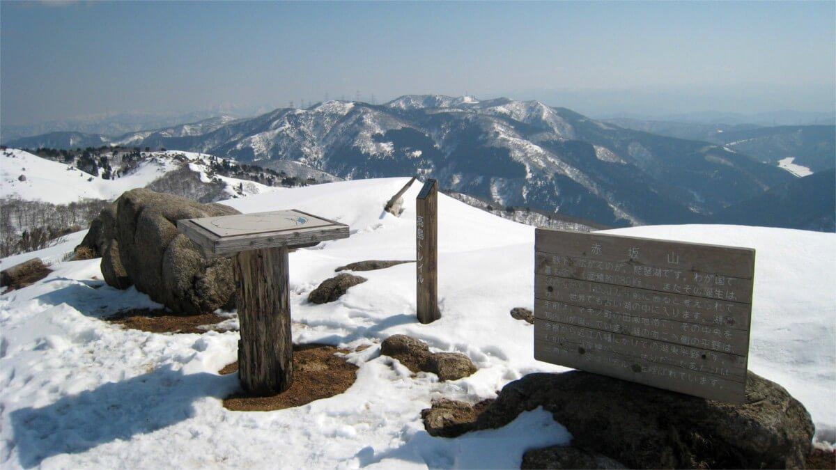 冬の赤坂山