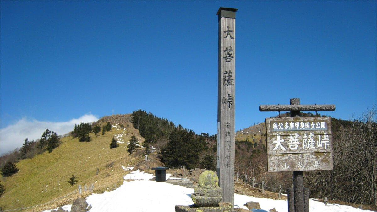 雪の大菩薩峠