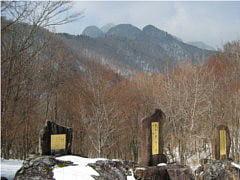 和佐又口との合流地点から大普賢岳方面