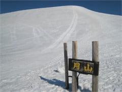 姥ヶ岳の眺め