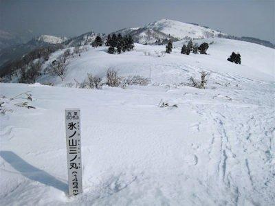 氷ノ山三ノ丸山頂