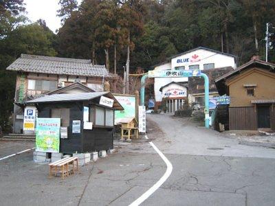 上野登山口