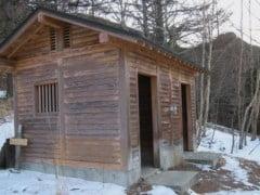 富士見平小屋のトイレ