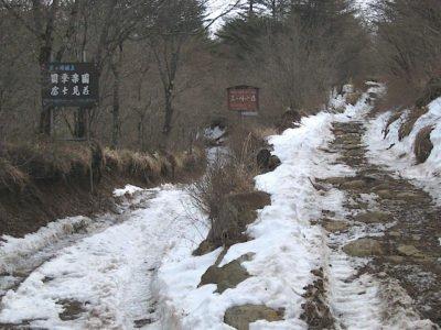 三ツ峠山荘と四季楽園の分岐
