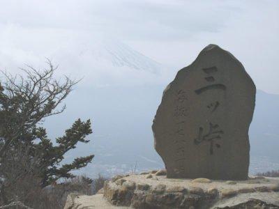 三ツ峠山山頂