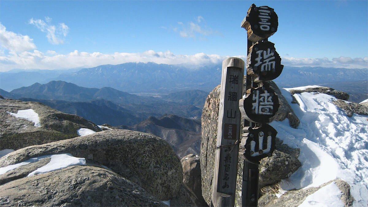 冬の瑞牆山