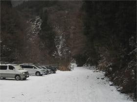 林道駐車スペース