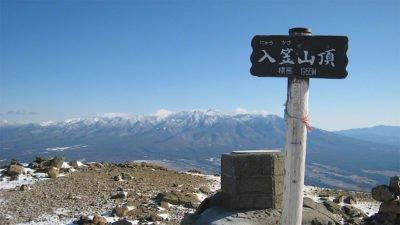 冬の入笠山