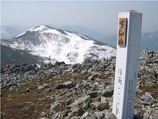 霊仙山山頂