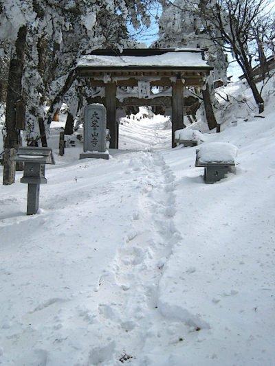 大峯山寺妙覚門