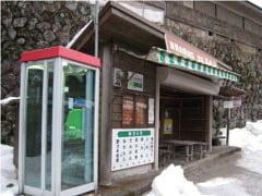 高見山登山口バス停