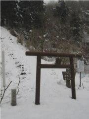 大峠登山口